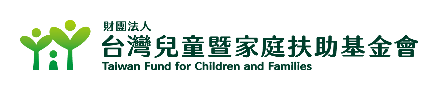 Taiwan Fund for Children and Families